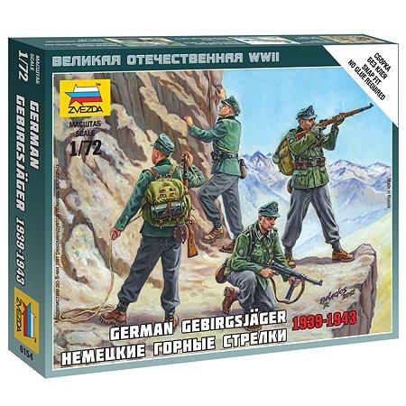 Модель для сборки Звезда Немецкие горные стрелки
