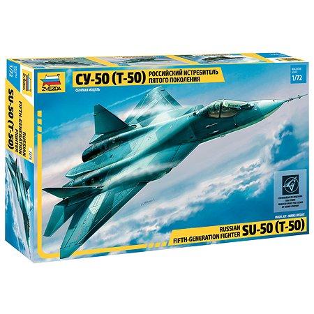 Модель для сборки Звезда Самолет Су-50
