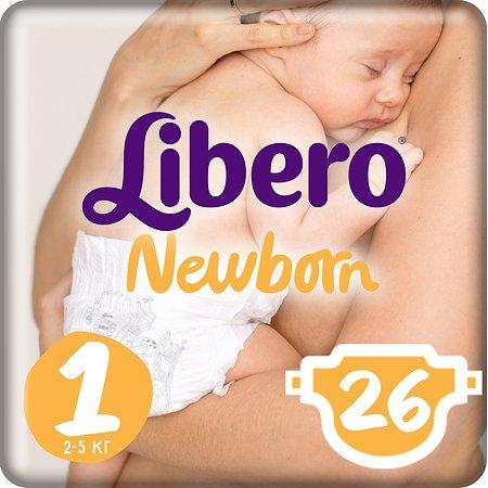 Подгузники Libero Newborn 1 2-5кг 26шт