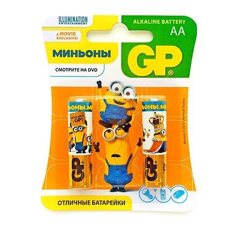 Элемент питания GP GP 15AU-BC 2 шт.