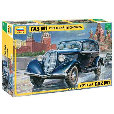 Автомобиль Звезда ГАЗ-М1