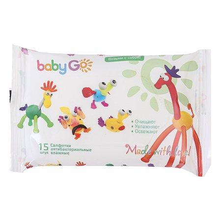 Салфетки влажные Baby Go антибактериальные 15шт ЦО001653