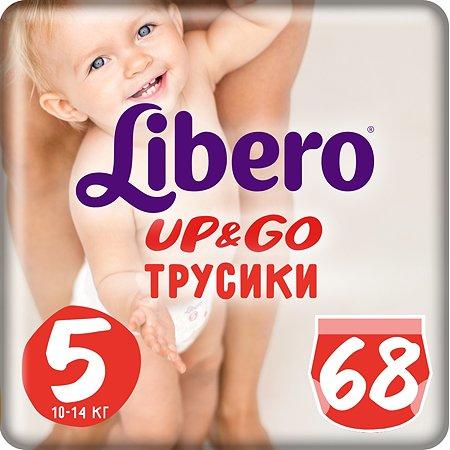 Подгузники-трусики Libero Up and Go 5 10-14кг 68шт