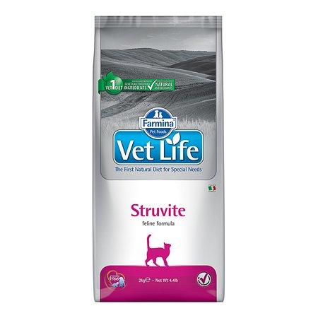 Корм сухой для кошек Farmina VetLife 2кг струвиты
