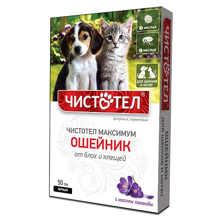 Ошейник для щенков и котят Чистотел Максимум Юниор от блох и клещей 50см Черный