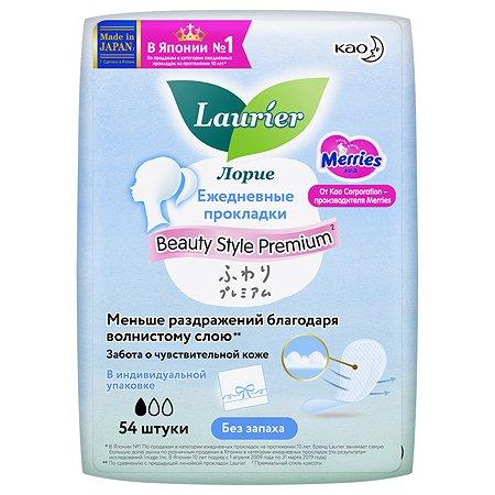 Прокладки гигиенические Laurier Premium на каждый день 54шт