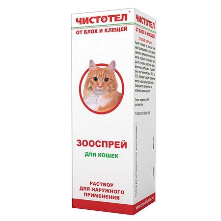 Спрей для кошек Чистотел от блох и клещей 100мл