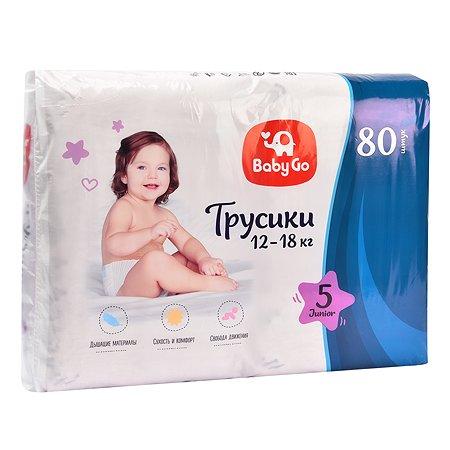 Подгузники-трусики Baby Go Junior 12-18кг 80шт