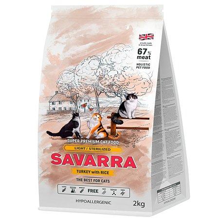 Корм сухой для кошек Savarra 2кг индейка-рис с избыточным весом