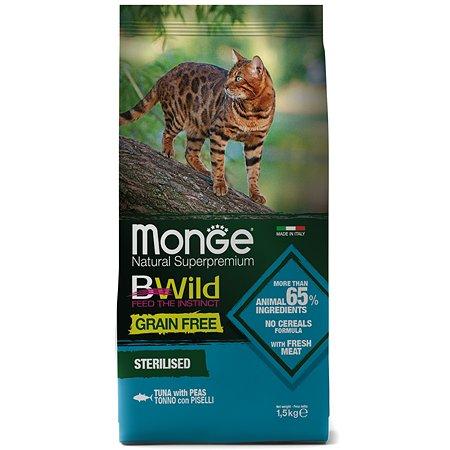 Корм для кошек MONGE BWild Grain free стерилизованных из тунца и гороха 1.5кг