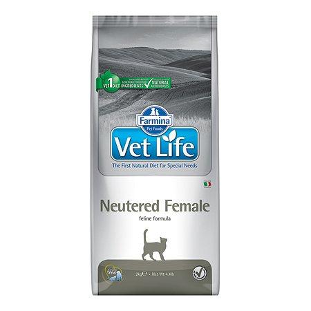 Корм сухой для кошек Farmina VetLife Female 2кг стерилизованных