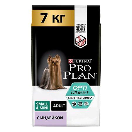 Корм для собак PROPLAN мелких пород с чувствительным пищеварением беззерновой индейка 7кг