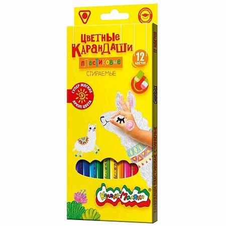 Набор карандашей КАЛЯКА МАЛЯКА трехгранные 12цветов +ластик ККМП12