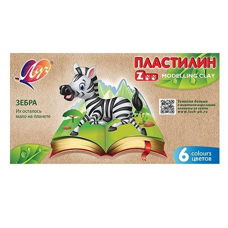 Пластилин Луч Zoo 15г 6цветов 30С 1810-08