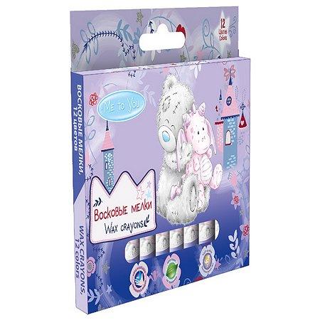 Мелки восковые Kinderline Me To You 12цветов MYFB-US1-2012B