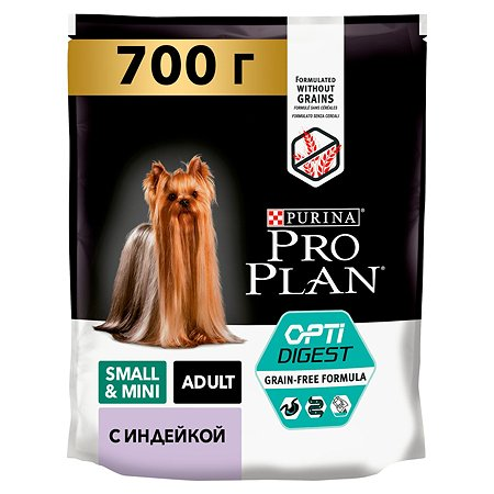 Корм для собак PROPLAN мелких пород с чувствительным пищеварением беззерновой индейка 700г