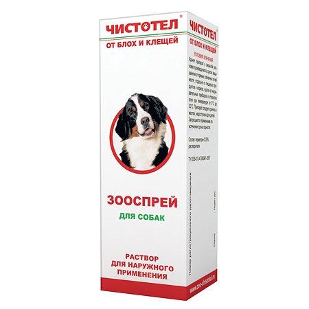 Спрей для собак Чистотел от блох и клещей 100мл