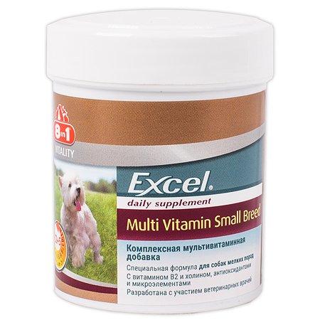 Добавка для собак 8in1 Excel Мультивитамины мелких пород 70таблеток