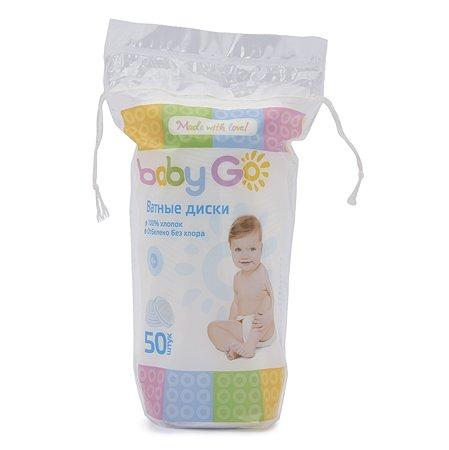 Диски ватные Baby Go 50шт 7884