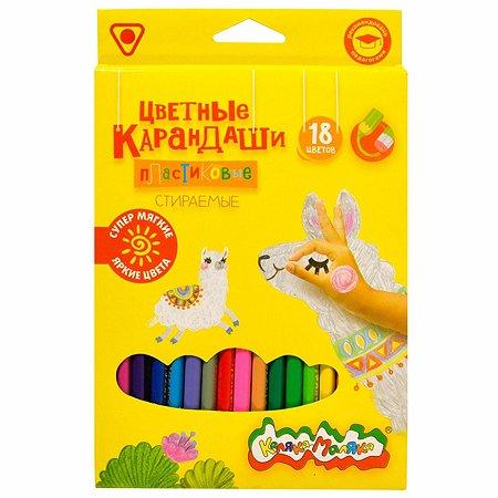 Набор карандашей КАЛЯКА МАЛЯКА 18цветов +ластик ККМП18