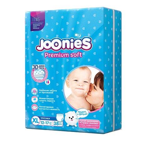 Подгузники-трусики Joonies XL 12-17кг 38шт