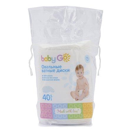 Диски ватные Baby Go овал 40шт 7887