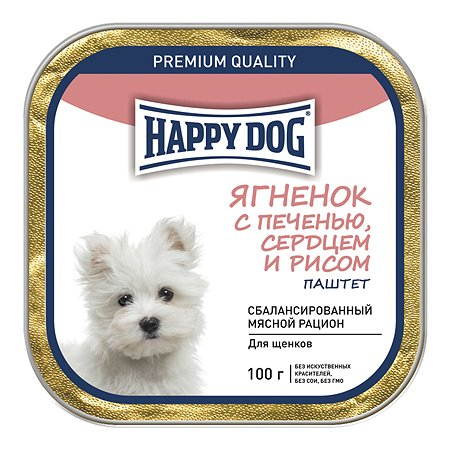 Корм для щенков Happy Dog мелких пород ягненок-сердце-печень-рис паштет 100г