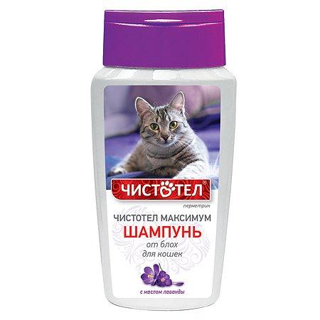Шампунь для кошек Чистотел Максимум от блох 180мл
