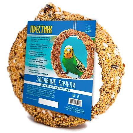 Лакомство для попугаев Престиж Забавные качели волнистых 90г