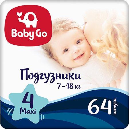 Подгузники BabyGo Maxi 7-18кг 64шт 2314787