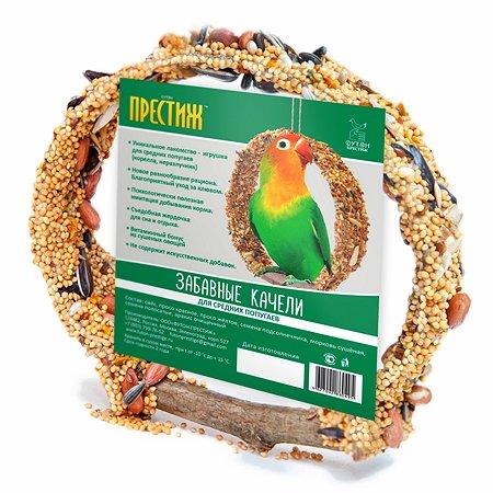 Лакомство для попугаев Престиж Забавные качели средних 100г