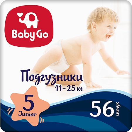 Подгузники Baby Go Junior 11-25кг 56шт 2314788
