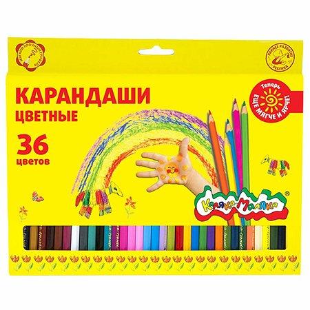 Набор карандашей КАЛЯКА МАЛЯКА 36цветов ККМ36