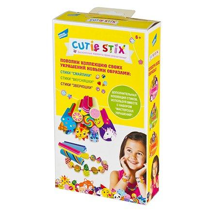 Набор для создания аксессуаров Cutie Stix Смайлики дополнительный 33100-s
