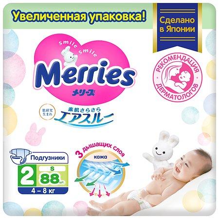 Подгузники Merries S 4-8кг 88шт