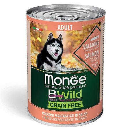 Корм для собак MONGE BWild Grain free из лосося с тыквой и кабачками консервированный 400г