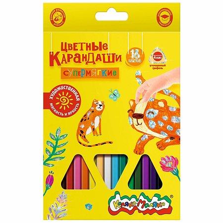 Набор карандашей КАЛЯКА МАЛЯКА Премиум утолщенные 18цветов КМКМ18
