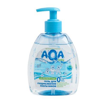 Гель для подмывания AQA baby мальчиков 300 мл