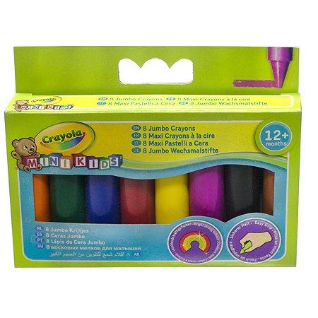 Мелки восковые Crayola 8 шт 0080
