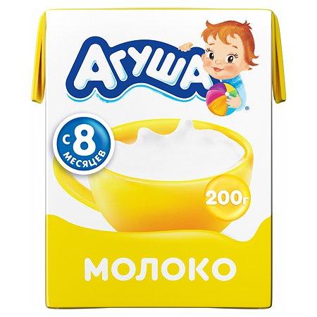 Молоко Агуша стерилизованное 2.5% 200мл с 8месяцев