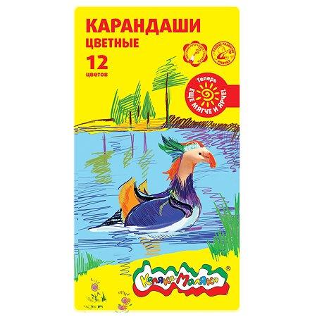 Карандаши цветные КАЛЯКА МАЛЯКА 12цветов ККМ12П