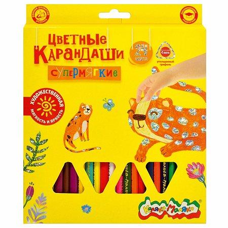 Набор карандашей КАЛЯКА МАЛЯКА Премиум утолщенные 24цветов КМКМ24