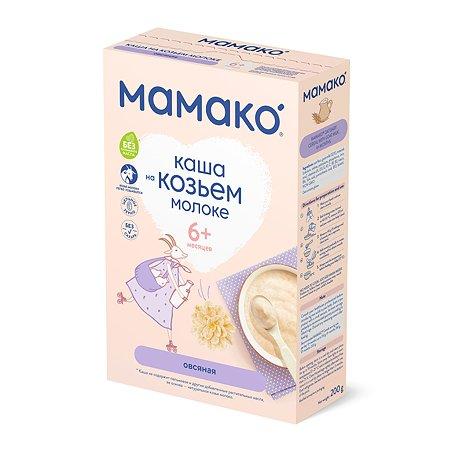 Каша Мамако на козьем молоке овсяная  200г с 6месяцев