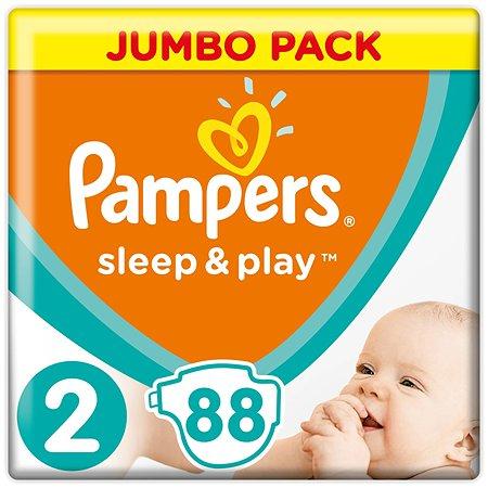 Подгузники Pampers Sleep and Play 2 4-8кг88шт