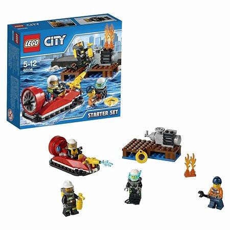 Конструктор LEGO City Fire Набор для начинающих «Пожарная охрана» (60106)