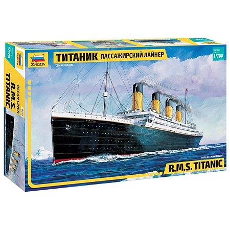 Сборная модель Звезда Пассажирский лайнер Титаник