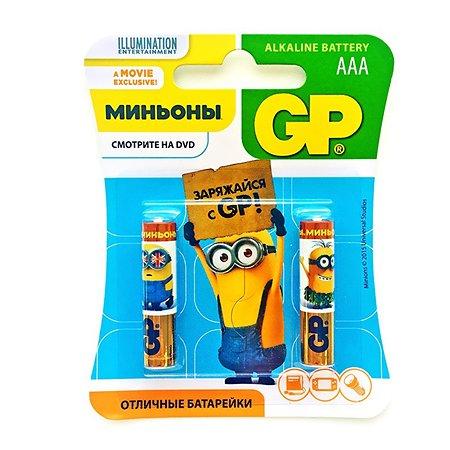 Элемент питания GP GP 24AU-BC 2 шт.