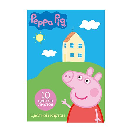 Цветной картон Росмэн (Свинка Пеппа) 10 цветов, 10 листов