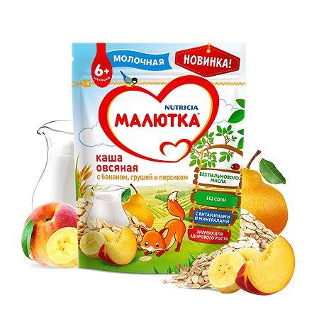 Каша молочная Малютка овсяная с фруктами 220г