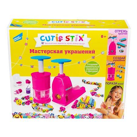 Набор для создания аксессуаров Cutie Stix Мастерская украшений 33140